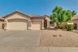 Photo of 11 S Forest Drive, Chandler, AZ 85226 (MLS # 6134821)