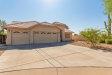 Photo of 7245 E Forge Circle, Mesa, AZ 85208 (MLS # 6134843)