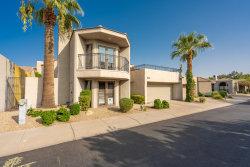Photo of 8915 N Drey Lane, Phoenix, AZ 85021 (MLS # 6135057)