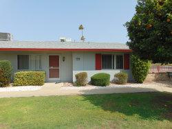 Photo of 14028 N Newcastle Drive, Sun City, AZ 85351 (MLS # 6135079)