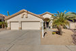 Photo of 4828 E Libby Street, Scottsdale, AZ 85254 (MLS # 6135088)