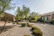 Photo of 4869 W Corral Drive, Eloy, AZ 85131 (MLS # 6135334)