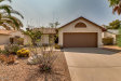 Photo of 3123 W Irma Lane, Phoenix, AZ 85027 (MLS # 6135370)