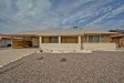 Photo of 14422 N Mcphee Drive, Sun City, AZ 85351 (MLS # 6136074)