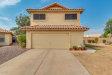 Photo of 3126 N 115th Lane, Avondale, AZ 85392 (MLS # 6136191)