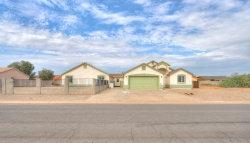 Photo of 15600 S Guaymas Circle, Arizona City, AZ 85123 (MLS # 6136216)