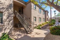 Photo of 14815 N Fountain Hills Boulevard, Unit 106, Fountain Hills, AZ 85268 (MLS # 6136238)