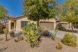 Photo of 42568 W Lucera Court, Maricopa, AZ 85138 (MLS # 6136441)