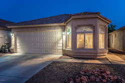 Photo of 523 W Mcrae Drive, Phoenix, AZ 85027 (MLS # 6136612)