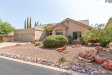 Photo of 12753 E Paradise Drive, Scottsdale, AZ 85259 (MLS # 6137084)