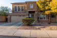 Photo of 12746 W Charter Oak Road, El Mirage, AZ 85335 (MLS # 6137208)