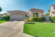 Photo of 7786 E Lakeview Court, Scottsdale, AZ 85258 (MLS # 6137262)