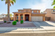 Photo of 14702 N 173rd Drive, Surprise, AZ 85388 (MLS # 6137392)