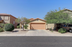 Photo of 2575 N Lupita Place, Casa Grande, AZ 85122 (MLS # 6138124)