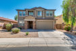 Photo of 43563 W Knauss Drive, Maricopa, AZ 85138 (MLS # 6138236)