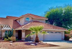 Photo of 4201 E Mountain Vista Drive, Phoenix, AZ 85048 (MLS # 6138267)