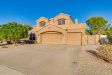 Photo of 1635 S Dillon --, Mesa, AZ 85209 (MLS # 6138380)