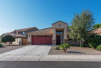 Photo of 1489 W Fruit Tree Court, Queen Creek, AZ 85142 (MLS # 6138559)