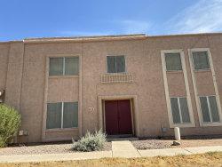 Photo of 8228 N 32nd Drive, Phoenix, AZ 85051 (MLS # 6138863)