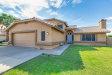 Photo of 12830 N 86th Lane, Peoria, AZ 85381 (MLS # 6139208)
