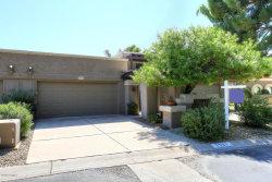 Photo of 7381 E Pleasant Run, Scottsdale, AZ 85258 (MLS # 6140169)