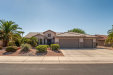 Photo of 15229 W Waterford Drive, Surprise, AZ 85374 (MLS # 6140680)
