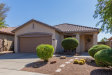 Photo of 2551 W Warren Drive, Anthem, AZ 85086 (MLS # 6140712)