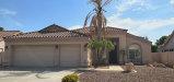 Photo of 6809 W Sonnet Drive, Glendale, AZ 85308 (MLS # 6143397)