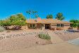 Photo of 2336 E Inglewood Street, Mesa, AZ 85213 (MLS # 6144213)
