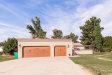 Photo of 7902 N 185th Avenue, Waddell, AZ 85355 (MLS # 6144921)
