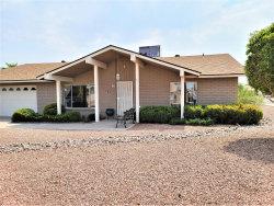 Photo of 4237 E Kiowa Street, Phoenix, AZ 85044 (MLS # 6145931)