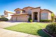 Photo of 19011 N 78th Lane, Glendale, AZ 85308 (MLS # 6146754)