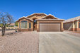 Photo of 8482 W Rue De Lamour Street, Peoria, AZ 85381 (MLS # 6147212)