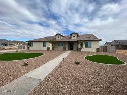 Photo of 6121 N Syncline Ridge Drive, Casa Grande, AZ 85194 (MLS # 6148301)