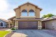 Photo of 19846 N 36th Drive, Glendale, AZ 85308 (MLS # 6148435)