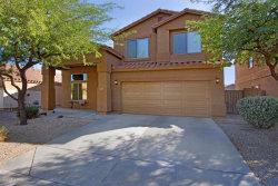 Photo of 18129 W Sanna Street, Waddell, AZ 85355 (MLS # 6148453)