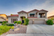 Photo of 9543 W Blue Sky Drive, Peoria, AZ 85383 (MLS # 6148697)
