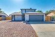 Photo of 7831 W Pierson Street, Phoenix, AZ 85033 (MLS # 6149078)