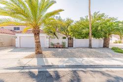 Photo of 6747 W Mcrae Way, Glendale, AZ 85308 (MLS # 6150047)