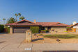 Photo of 212 W Interlacken Drive, Phoenix, AZ 85023 (MLS # 6150089)