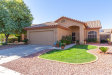 Photo of 17132 N Woodrose Avenue, Surprise, AZ 85374 (MLS # 6151086)
