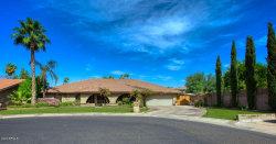 Photo of 426 E Carol Ann Way, Phoenix, AZ 85022 (MLS # 6151613)