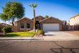 Photo of 12646 W Avalon Drive, Avondale, AZ 85392 (MLS # 6152610)