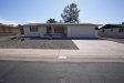 Photo of 6537 E El Paso Street, Mesa, AZ 85205 (MLS # 6152793)