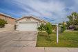 Photo of 8838 W Christopher Michael Lane, Peoria, AZ 85345 (MLS # 6153196)