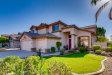 Photo of 6779 W Yearling Road, Peoria, AZ 85383 (MLS # 6153253)