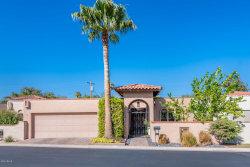 Photo of 1526 E Solano Drive, Phoenix, AZ 85014 (MLS # 6153268)