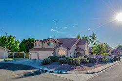 Photo of 5759 W Beryl Avenue, Glendale, AZ 85302 (MLS # 6154036)