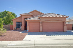 Photo of 15801 W Durango Street, Goodyear, AZ 85338 (MLS # 6154403)