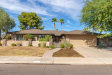 Photo of 8342 E Via De Sereno --, Scottsdale, AZ 85258 (MLS # 6154524)